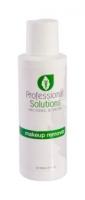 Professional Solutions Средство для снятия макияжа Makeup Remover