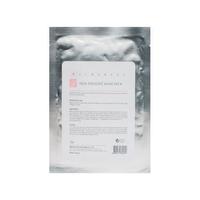 Dermaheal Skin Delight Mask Pack Маска успокаивающая индивидуальная