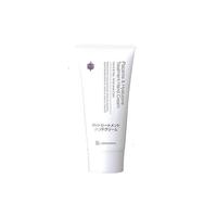 Bb LABORATORIES Плацентарно-гиалуроновый крем для рук  Placenta and Hyalurone Treatment Hand Cream