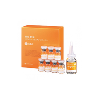 Bb LABORATORIES Cыворотка-концентрат двухфазная с ретинолом и пептидами HFD (Hyalurone Elastin Collagen Extract, Hyalurone Elastin Collagen Freeze Dry Powder)