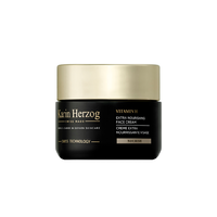Karin Herzog Крем Витамин Н для поврежденной кожи лица / Vitamin H