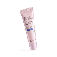 "Bb Laboratories Антивозрастной лифтинг-крем для области вокруг глаз ""24 часа""/All Day Eye Cream"
