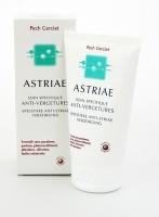 JALDES Астриэ (Astriae) - Крем для особого ухода за растяжками