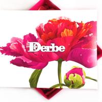 Derbe Подарочный набор Франжипани №1 / FRANGIPANI