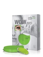 Hyalual ® (Гиалуаль) WOW Eyes Mask Маска для глаз