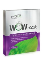 Hyalual (Гиалуаль) WOW Mask